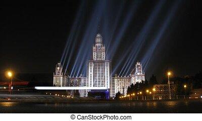 Cars go near the Moscow State University, illumination...