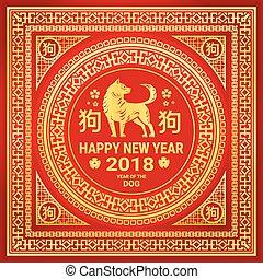 cartão, ano, feliz, papel, novo, corte, feriado, dourado, 2018, chinês, cão, fundo, asiático, vermelho
