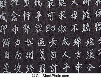 carta, geroglifici, naturale, (hight, resolution)