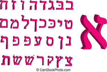 carta, vector, alphabet., cartas, 3d, hebrew., carmesí, ilustración, hebreo, fuente