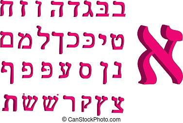 carta, vector, alphabet., cartas, 3d, hebrew., carmesí, ...