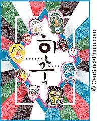 cartaz, coréia, máscara
