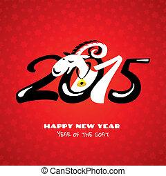 carte, nouveau, chèvre, chinois, année