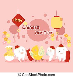 happy chinese new year
