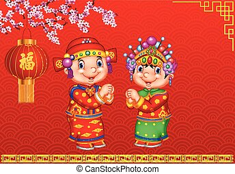 Cartoon Chinese kid wearing traditional costume