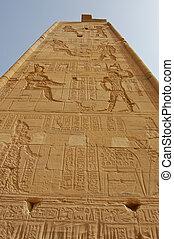 Carving of Egyptian hiroglyphs