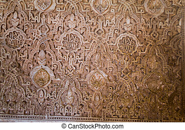 Carvings in Alhambra
