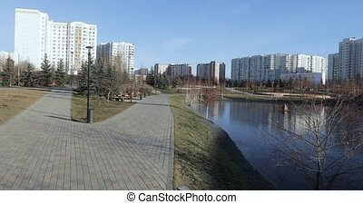 Cascade pond in the park - In the urban landscape park South...