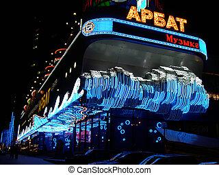 casino lights moscow 3