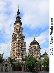 catedral, kharkiv