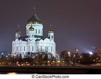 cathédrale, christ, sauveur