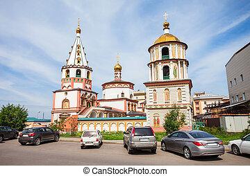 Cathedral of Epiphany, Irkutsk