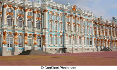 Catherine Palace in Pushkin, St. Petersburg Russia