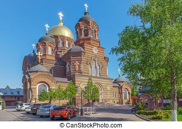 catherine's, krasnodar, 2017:, lehet, szt., -, cathedral., 2, oroszország