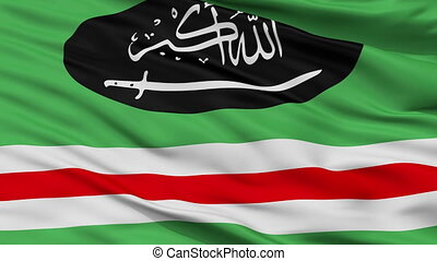 Caucasian Emirate Flag Closeup Seamless Loop - The Caucasian...