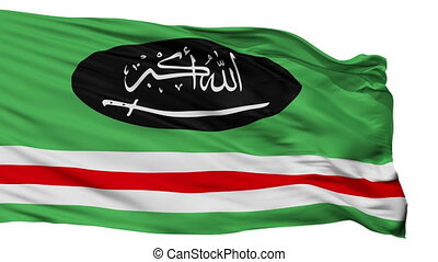 Caucasian Emirate Flag Isolated Seamless Loop - The...