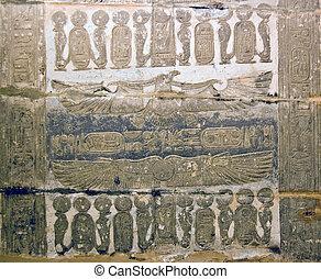 Ceiling of Seti I Temple, Luxor