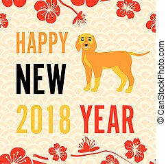 Celebration Banner with Earthen Dog for Happy Chinese New Year 2018
