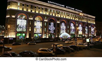 Central Children's Store, Moscow