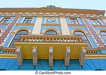 Central square. Municipality of the city. Architecture in the old town Chernivtsi. Western Ukraine