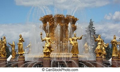 centre, haut, fontaine, exposition, all-russia, fin, amitié