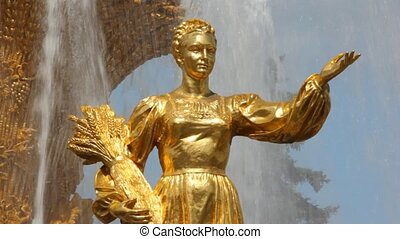 centre, stature, fontaine, exposition, all-russia, amitié