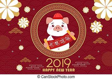 cerdo, año, 2019, caricatura