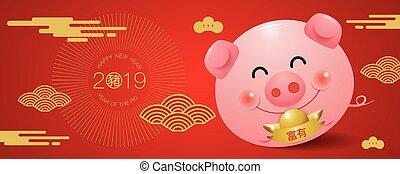 cerdo, rico, año nuevo, 2019, year/, año, (translation:, ...