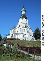 Cerkev sv. Ducha - Church of saint Soul (Cerkev sv. Ducha)...