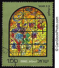 Chagall Windows - 12 Tribes of Israel  .Joseph