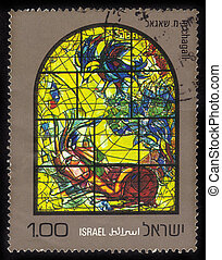 Chagall Windows - 12 Tribes of Israel  .Naphtali