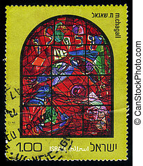 Chagall Windows - 12 Tribes of Israel .Zebulun - ISRAEL -...