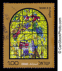 Chagall Windows - 12 Tribes of Israel , Levi - ISRAEL -...