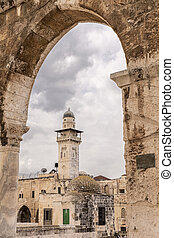 Chain Minaret Through Western Arcade