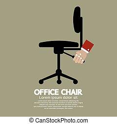 chair., オフィス