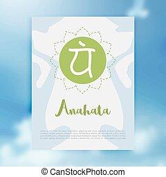 Chakra Anahata icon, ayurvedic symbol, concept of Hinduism, Buddhism