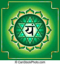 Chakra Anahata. Decorative design element esoteric...