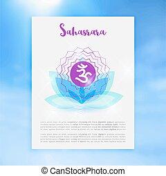Chakra Sahasrara icon, ayurvedic symbol, concept of Hinduism, Buddhism