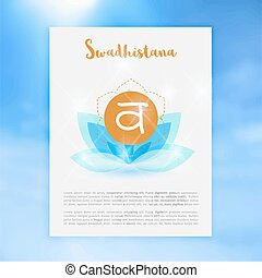 Chakra Svadhisthana icon, ayurvedic symbol, concept of Hinduism, Buddhism