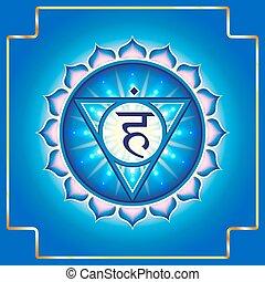 Chakra Vishuddha. Decorative design element esoteric Buddhistic symbol of the chakras