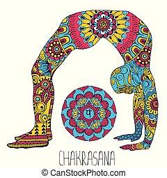 Chakrasana. Pose in yoga.
