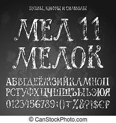 Chalk cyrillic alphabet