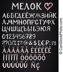 Chalk cyrillic alphabet with characters.