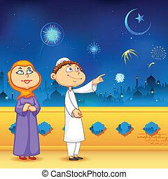 chand, ka, eid, mubarak