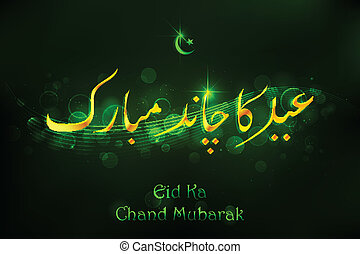 chand, ka, mubarak, eid, plano de fondo