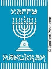 chanukah - Jewish icon, Dreidel, Shofar, torah, david star, ...