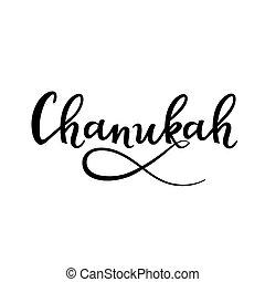 Chanukkah hand lettering. Jewish festival of lights. Feast...