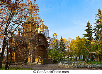 Chapel in Cathedral of Christ the Savior - Moscow (Russia) at autumn