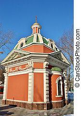 Chapel in park