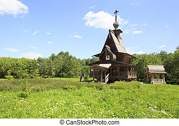 Chapel of St. Sergius of Radonezh at the waterfall Gremyachiy key.